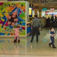Развлекательный центр Happy-Land