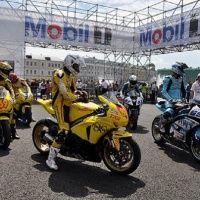 Мото FORSPEED Honda
