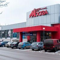 ТРЦ Москва