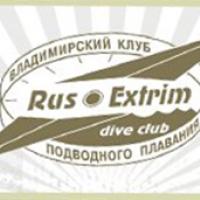Русский экстрим, Владимирский клуб подводного плавания