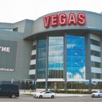 Vegas Крокус Сити