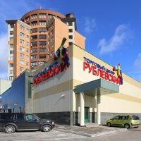 Торгово-развлекательный центр Рублевский