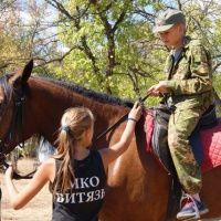 Верховая езда. Центр военно-спортивной и конной подготовки Щит