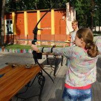 АРБАЛЕТНО - ЛУЧНЫЙ ТИР Shooter