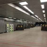 Центр практической стрельбы