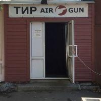 Метание ножей. Тир Air-Gun