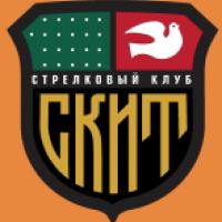Стрелковый Клуб Скит