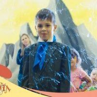 Детский игровой центр Тасмания