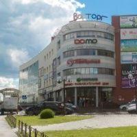 Торгово-развлекательный центр «Восторг»