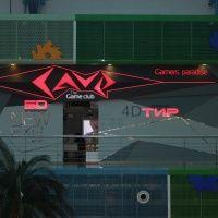 CAVE - Игровой клуб