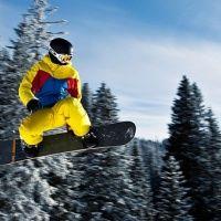 """Горнолыжный комплекс  """"Артыбаш"""" прокат сноубордов"""