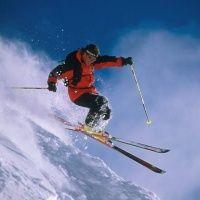 Прокат лыж Комплекс отдыха «Кутузовский»