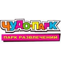 ЧУДО-ПАРК ТРЦ Реутов Парк