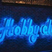 Hobby Club
