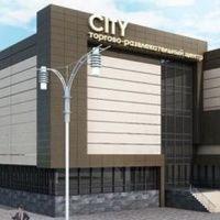 Торгово-развлекательный центр City