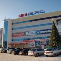 Торгово-развлекательный центр Бум сити