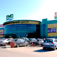 Торгово-развлекательный центр «РИО»