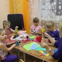 Развлекательный центр Калейдоскоп