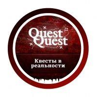 Квесты в реальности Ейск QuestQuest