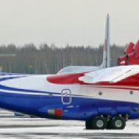 Авиакомпания Джет-2000