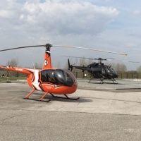 Вертолетный клуб Волжский