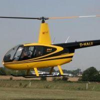 VipAero аренда вертолетов
