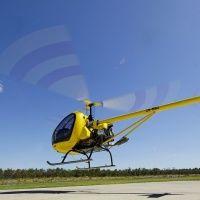 Вертолетные прогулки над Крымом