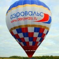Аэровальс 32, клуб воздухоплавателей