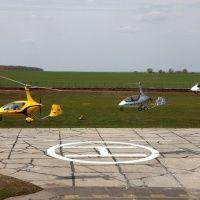 Обучение полётам На территории Авиацентра «Воскресенск»