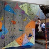 Скалолазный центр Краснодарский клуб альпинистов «Стремление»