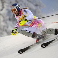 Горные лыжи Спортивно-развлекательный комплекс «Семёно-Оленинский»