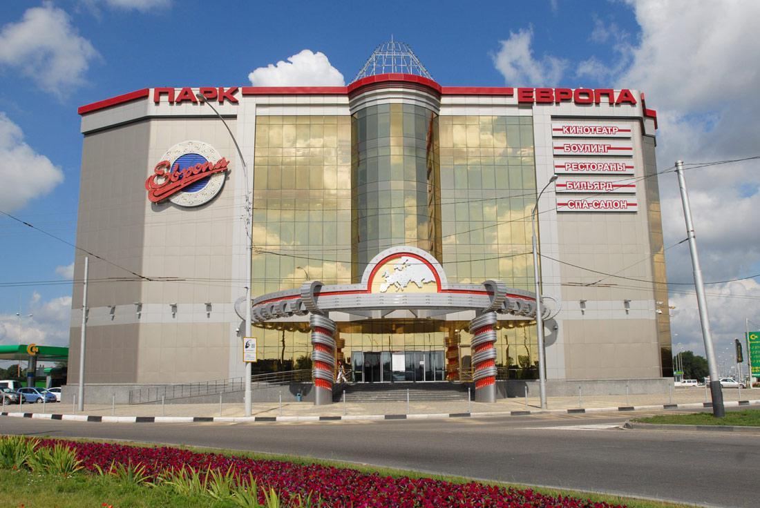 Развлекательный комплекс Европа Краснодар фото